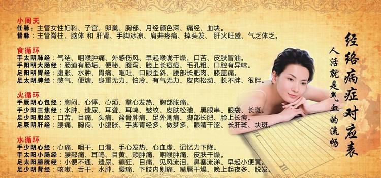 中国外交部首任阿富汗事务特使孙玉玺出席新春团拜会