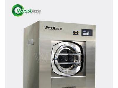 威士德20kg 30kg 50kg 100kg 公斤全自动大型工业洗衣机洗脱机 举报 本产品支持七天无理由退货