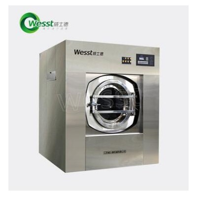 威士德20kg|30kg|50kg|100kg|公斤全自动大型工业洗衣机洗脱机 举报 本产品支持七天无理由退货