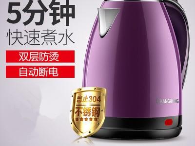 Changhong/长虹 CSH-18Y23 电热水壶自动断电烧水壶 一件代发