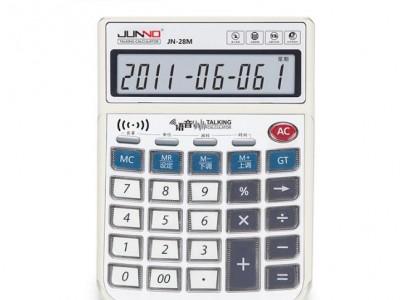 厂家现货大屏水晶按键12位真人发音财务太阳能语音计算器JN-28M 举报
