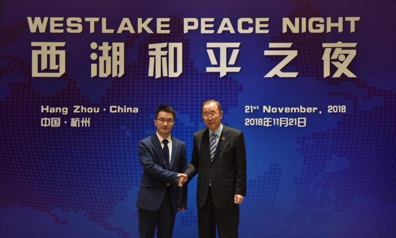 """龙秘书创始人胡瑞受邀出席""""国际展望大会(2018)和平"""