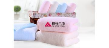 图强毛巾品牌