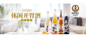 大关果酒加盟代理招商 东莞市利兆商贸有限公司