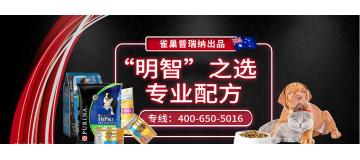 宠优宠物食品品牌