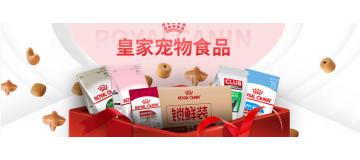 皇家宠物食品品牌
