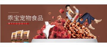 麦富迪宠物食品品牌