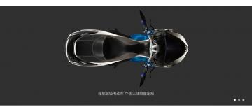 绿能电动车