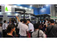 中国广州市国际遮阳门窗展览会