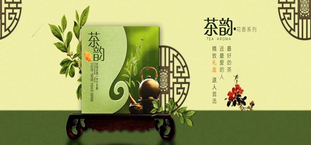 茶叶品牌策划应该怎么做,茶叶品牌营销策划方案