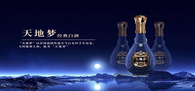 洋河蓝色经典:匠心重塑白酒行业版图