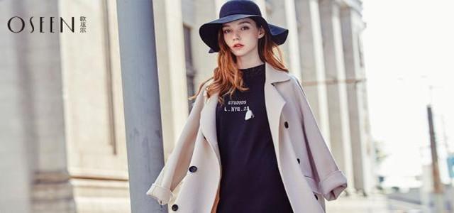 欧炫尔女装2019秋季新品发布会将于4月10号隆重召开