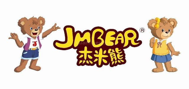 童装品牌杰米熊加盟 千店连锁 加盟轻松!