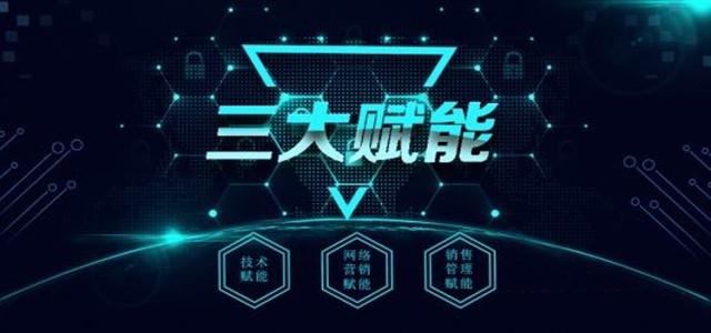 赋能渠道·感动客户,2019年云南经销商分省年会谱新章