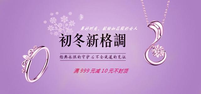"""""""智""""造民族品牌 深圳珠宝产业迎转型升级新机遇"""