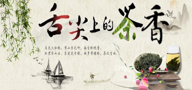 """中茶公司致力打造""""囯饮中茶""""做大做强民族品牌"""