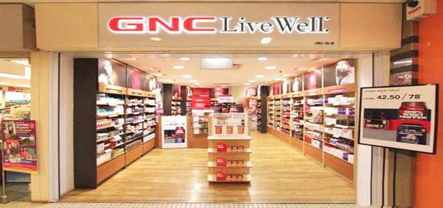 GNC海外零售体验店正式营业,全店O2O模式引领购物新风向
