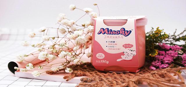 立志治愈一座城的食品品牌 喵小匠瓷罐酸奶