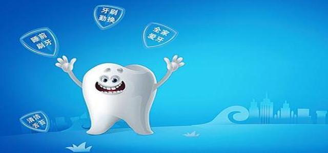 选购牙膏常用小技巧 关爱牙齿健康