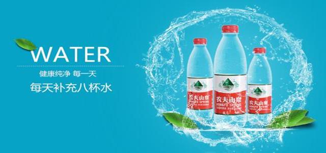 由一瓶水的故事,打造的核心竞争力,成就人人皆知的农夫山泉