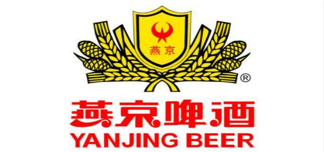 燕京啤酒,品牌四十年发展历程