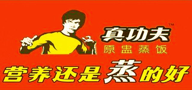 特色中式快餐真功夫精耕细作,成为众所周知地标美食