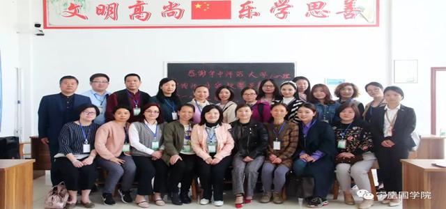 华师大心理专家来宇凰国学院开展心理辅导教学