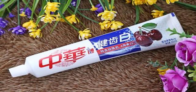 中华牙膏曾经摆满货架 现已不再是我们骄傲地民族品牌