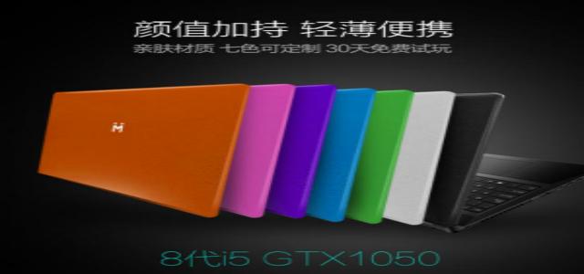笔记本电脑十大品牌 性价比最高的十大笔记本电脑品牌