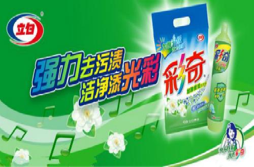 洗洁精十大品牌 十大洗洁精品牌排行 哪个洗洁精品牌比较好用