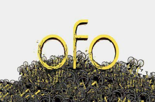 ofo对外发布声明表示外界传闻公司倒闭并不属实,称公司正常运转大家不要听信谣传