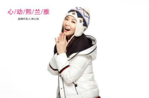 羽绒服品牌:Cilaya熙兰雅 展现品牌价值与内在气质