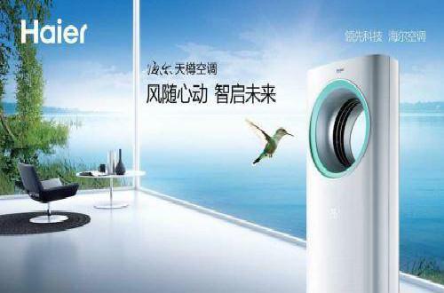打破中国制造枷锁 海尔构建创新型民族品牌 实现品牌价值