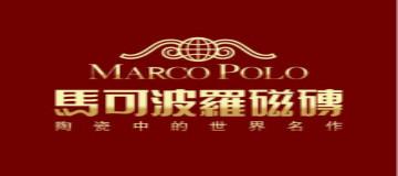 马可波罗Marcopolo