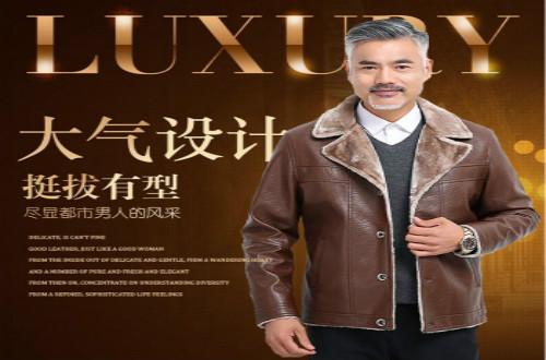 男士皮衣十大品牌排行榜 男士皮衣哪个品牌好?