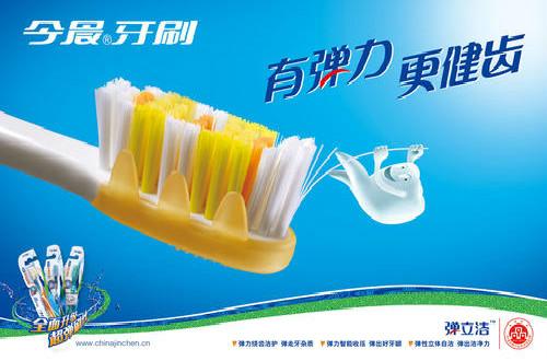 牙刷十大品牌 什么牌子的牙刷比较好用 牙刷品牌排行榜