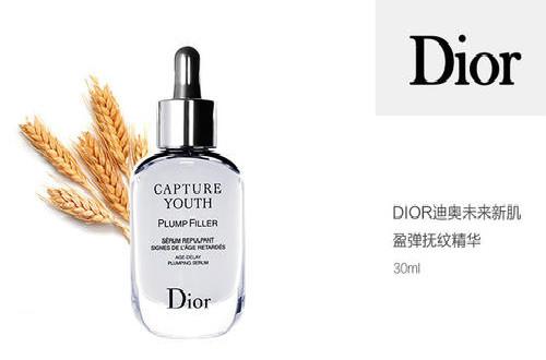 """美妆品牌DIOR迪奥:给肌肤以至奢宠爱,全新实力""""眼"""