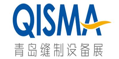 2019第二十届中国(青岛)国际缝制设备展