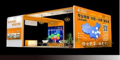 2019义乌物流产业博览会