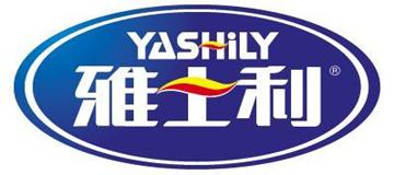 雅士利YASHILY品牌