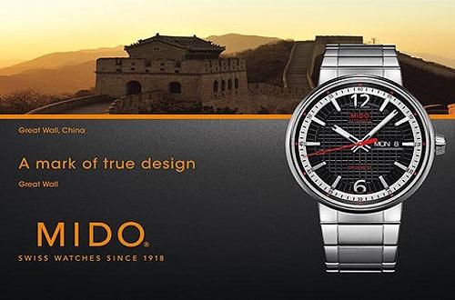 手表品牌美度长城系列款设计匠心独运
