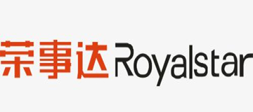 荣事达Royalstar品牌
