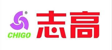 志高CHIGO品牌