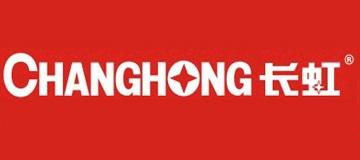 长虹Changhong品牌