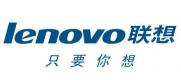 联想Lenovo品牌