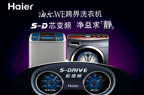洗衣机品牌哪个好?受欢迎的洗衣机十大品牌排行