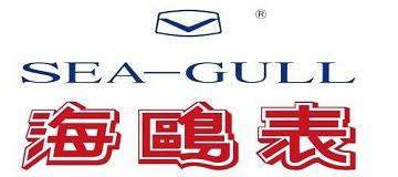 海鸥表SEA-GULL品牌
