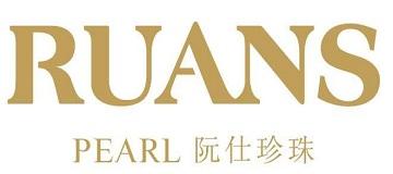 阮仕RUANS品牌