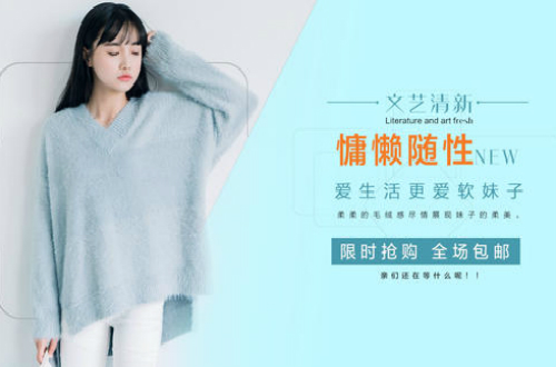 毛衣品牌:毛衣的心机搭配法 这个冬天不做冷美人