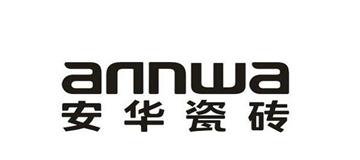 安华瓷砖品牌